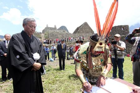 Machu Picchu town consolidated sister signs agreement with Japan Otama